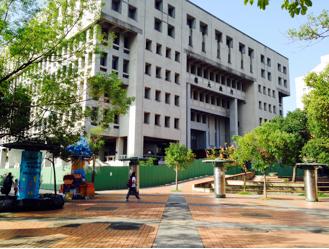 Taipei Chengchi University
