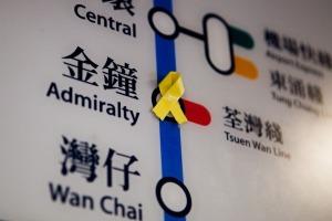 Admirality