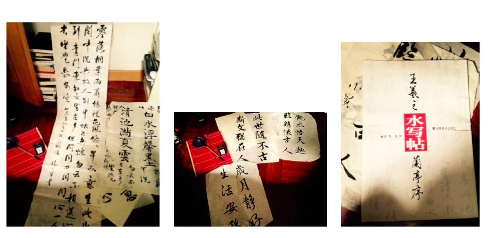 JY calligraphy