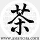 Asian Cha