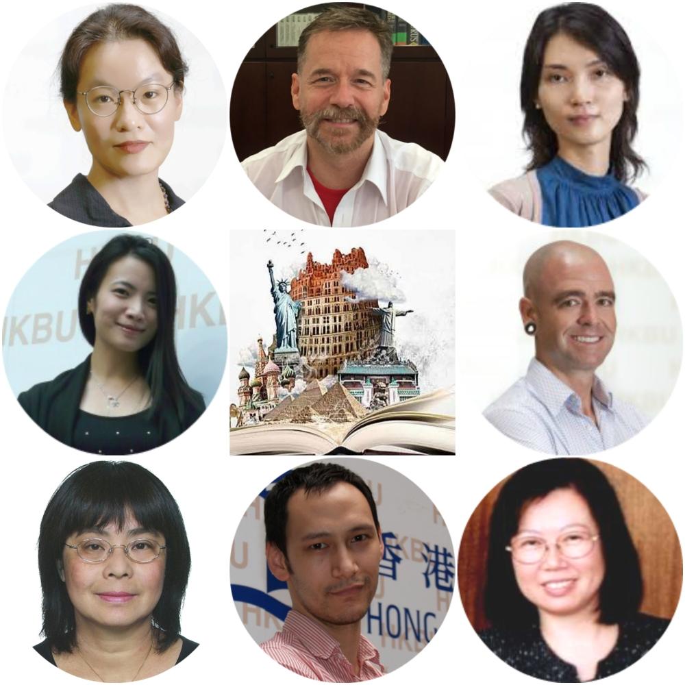 HKBU MALCS_staff.jpg