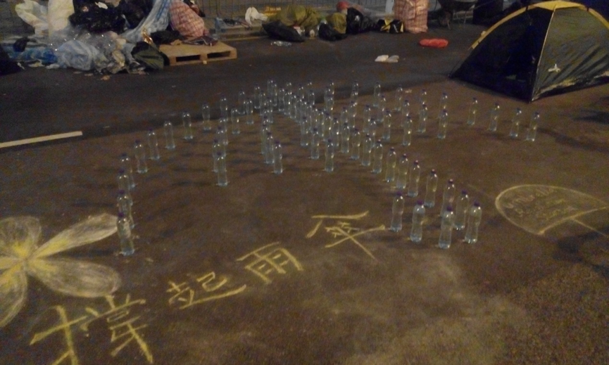 Janet Lau_Umbrella Movement.png