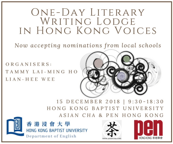 Literary Writing Lodge in Hong Kong Voices.jpg