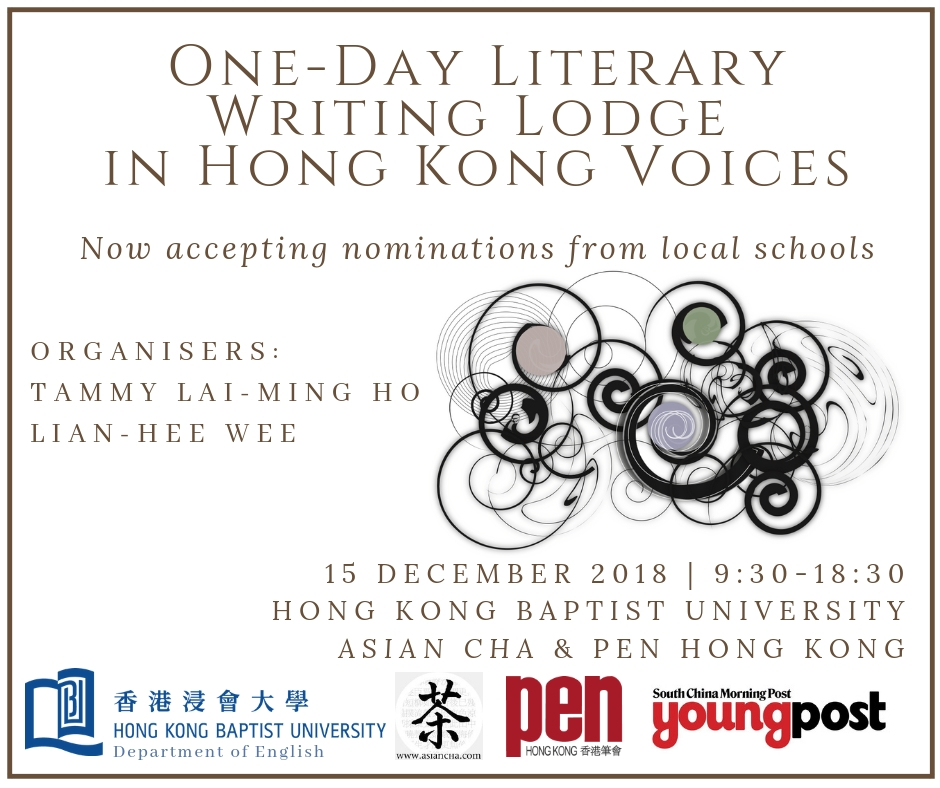 One-Day Writing Lodge in Hong Kong Voices (Saturday 15 December 2018