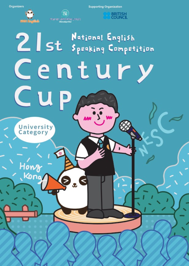 Cenutry Cup.png